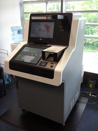 Huawei eSpace Virtual Teller Machine