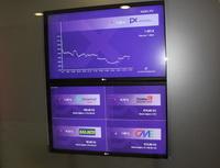 Žebříček podílových fondů vsrpnu. Nasnímku obrazovka naBurze vPraze.