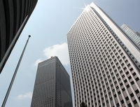 Mrakodrapy Tokio