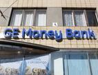Nabídka kont pro začínající podnikatele. Na snímku pobočka GE Money Bank.