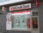 UniCredit Bank představila nová konta pro podnikatele. Na snímku pobočka UniCredit Bank.
