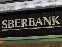 Okamzita pujcka v banke pro klienta plus
