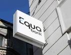 Equa bank může poskytnout malým a středním podnikům úvěry ve výši 1,8 miliard korun
