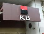 Komerční banka podpoří své klienty v oblasti EET