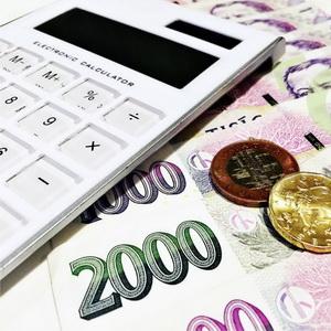 Malé půjčka bez registru solidní image 9