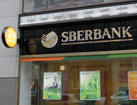 Sberbank - Spořicí účet - Sazba 1,73 % do výše 150 tisíc korun - dýška v součinnosti s běžným účtem