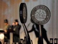 Výsledky soutěže Zlatá koruna 2015 byly vyhlášeny. Jaké finanční produkty byly oceněny? Nasnímku žezlo Zlaté koruny.