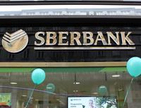 Dlouhodobě nejlepší spoření vžebříčku Finparády snížilo úrokovou sazbu. Ohrožuje tím své prvenství. Nasnímku logo Sberbank