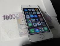 Mobilní telefon a SMS