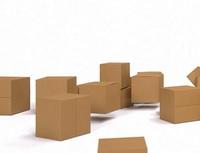 Krabice, dárky, Vánoce