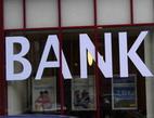Bankovní pobočka