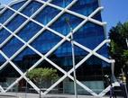Obrázek: Moderní budova
