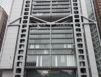 Obrázek: HSBC Hongkong