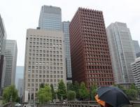 Obrázek: Moderní budovy